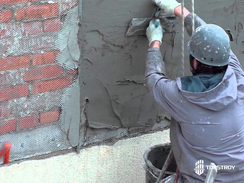Ремонт штукатурки фасада